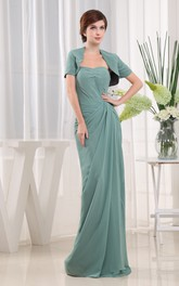 Elegant Strapless Floor-Length Dress With Side Draping